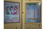 【TGS 2010】デキシーズ 幕張店、本日と明日限定で幕張メッセにオープンの画像