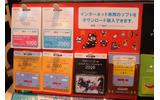 【TGS 2010】マリオやゼルダの任天堂ポイントカード、InCommが20日より販売開始の画像