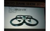【TGS 2010】ヘリコプターが飛んだiPhoneイベント ― 「I Love iPhone」その2の画像