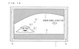 Wii Vitality Sensorのゲームは呼吸とリラックスをフィーチャー ― 任天堂が特許を出願の画像