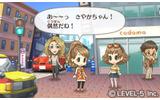 キャバ嬢っぴ for Nintendo 3DSの画像