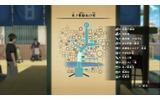 NARUTO-ナルト- 疾風伝 ナルティメットストーム2の画像