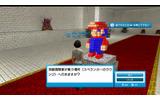 3Dドットゲームヒーローズの画像