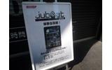 KONAMI、iPad版『jubeat plus』を11月8日よりリリースの画像