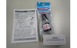 『Wiiの間』オリジナル商品「Miiもちものスタンプ」を注文してみたの画像