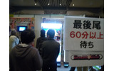 Games Japan Fasta 2010 写真の画像