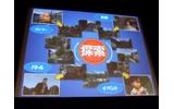 『シェンムー街』制作発表会レポートの画像