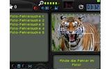 カメラで撮影した写真でパズルを作るDSiウェアが海外で登場の画像