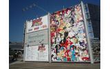 年末最後のビックイベントの様子をまとめて紹介・・・ジャンプフェスタ2011レポート(4)の画像