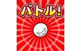 バトルゴルファーズの画像