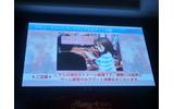 カノジョによる生ライブや、カレシたちが選ぶ人気イベント結果発表など・・・「メリープラスマス2010」レポート(1)の画像
