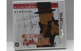 【Nintendo World 2011】同時発売ソフトのパッケージをチェックの画像