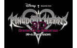 KINGDOM HEARTS 3D [Dream Drop Distance]の画像
