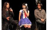 圧倒的なサウンドの波!「GUILTY GEAR×BLAZBLUE MUSIC LIVE 2011」レポートの画像