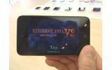 アップルiPod touchのゲーム戦略 2月発売予定の「Resident Evil vs. Mercenaries」(バイオハザード)の画像