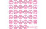2月4日は「ぷよの日」、Wi-Fi対戦可能なVCA版『ぷよぷよ』今春配信決定の画像