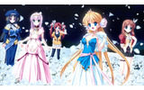 Princess Frontier Portableの画像
