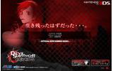 『デビルサバイバー オーバークロック』、3DS版の新要素などが明らかにの画像