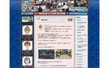 『ロックマン DASH 3 PROJECT』、承認会議の結果は・・・の画像