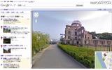 原爆ドーム 原爆ドームの画像