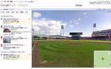 広島市民球場 広島市民球場の画像