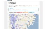【東日本大地震】位置ゲーのログイン情報を被災地の通信可能マップに・・・コロプラ の画像