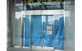 ポケモンセンターは来週半ばまで臨時休業、イベントも中止の画像
