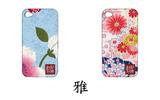 ゲームテック、DSi/DSi LLなどを守る和の美アイテム「ぬのかたき布堅カバー」発売の画像