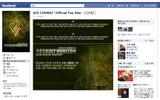 バンダイナムコ、ゲーム戦争に勝つためにMiG-21を28万ポンドで購入 の画像