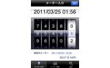節電ゲームがiPhoneにも登場―『#denkimeter』 の画像