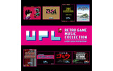 伝説のゲームメーカーUPLの名曲が奇跡の復活「UPL レトロゲームミュージックコレクション」の画像