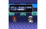 ぷよぷよ通DX 決定版の画像
