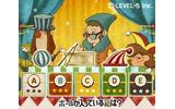 3DS『レイトン教授と奇跡の仮面』で人気のナゾがケータイで遊べる、きせかえ&待受も用意の画像