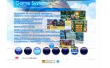 アクワイア、3DS参入初タイトル『剣と魔法と学園モノ。3D』2011年発売へ の画像