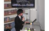 イスラーム法とゲームの関係―IGDA日本SIG-Glocalizationの画像