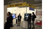 昭和電子のブース 昭和電子のブースの画像