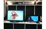 ニューサイトジャパンのブース。左は世界最大の70インチ裸眼3Dディスプレイ。右は主力製品の42インチ裸眼3Dディスプレイ。同社の「マジックビュー」と同時に展示 ニューサイトジャパンのブース。左は世界最大の70インチ裸眼3Dディスプレイ。右は主力製品の42インチ裸眼3Dディスプレイ。同社の「マジックビュー」と同時に展示の画像