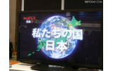 """日本の復興を願って、""""頑張ろう!日本""""というコンテンツも流す 日本の復興を願って、""""頑張ろう!日本""""というコンテンツも流すの画像"""