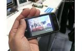 3D変換フィルムをiPhone3G/3GSに張り付けて、3D立体コンテンツを視聴できる 3D変換フィルムをiPhone3G/3GSに張り付けて、3D立体コンテンツを視聴できるの画像