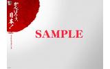 『龍が如く OF THE END』、「がんばろう、日本!」デジタルコンテンツを配信の画像