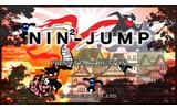 NIN2-JUMPの画像
