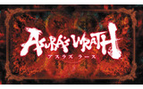 ASURA'S WRATHの画像