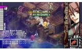 『グングニル -魔槍の軍神と英雄戦争-』ファンサイトキット第3弾が登場 の画像
