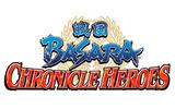 『戦国BASARA クロニクルヒーローズ』発売日決定の画像