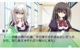 乙女はお姉さまに恋してる Portable ~2人のエルダー~の画像