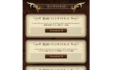 『グングニル -魔槍の軍神と英雄戦争-』ダウンロード版も発売決定 の画像