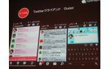 いよいよオープン化されるアメーバとサイバーエージェントのスマートフォン全体戦略の画像