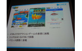 フィーチャーフォンは2015年には無くなる・・・グリーが急ピッチで進めるスマートフォンゲーム開発の画像