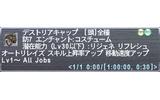 ファイナルファンタジーXIの画像