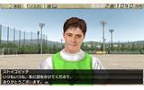 J.LEAGUE プロサッカークラブをつくろう!7 EURO PLUSの画像